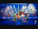 【ニコニコ動画】[Aviutl]パズル風ランダムスクリプトを解析してみた