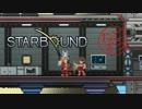 [ゆっくり実況]   StarBound その33