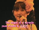 一夜限りの 天使のステージ【失神編】