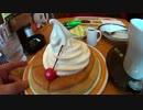 【実況車載】 コメダ珈琲にシロノワールを食べに行ってきた