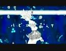 ウミユリ海底譚を歌ってみた【沙羅双樹】