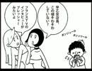 ラブトピア番組宣伝~フランスTV取材.AVI