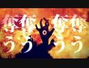 【GUMI】 皆殺しのマジック 【オリジナルMV】