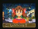◆ワンダープロジェクトJ2 実況プレイ◆part10 thumbnail