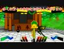 【スタイリッシュ棒人間格闘ゲーム】Battle of Smash【宣伝PV】