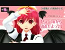 【第12回MMD杯Ex】ちぃこぁからお礼だよっ!【小悪魔モデル配布中】