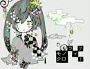 【Dai-T】3周年に モノクロライアー【歌ってみた】 thumbnail