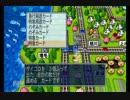 桃太郎電鉄2010実況part8【14年決戦!CPUレベルはサイコロで】