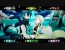 【合唱】命のユースティティア【UTAU6人】