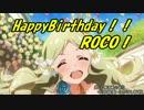 """IMAI Asami & TAKAHASHI Chiaki """"LocoRoco no Uta"""" feat. Roco"""