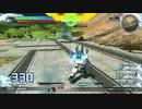 【EXVSFB】盾の数だけ強くなる6 thumbnail