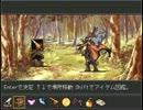 【実況】 ミミック視点のRPG 最終回