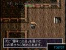 【日刊】 鬼畜な風来のシレン1フロア60秒縛り part59 【公認実況】