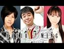 白井・今井のRADIO ν WING #35(2014.02.26)