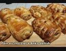 【ニコニコ動画】【パン作り】パン・オ・ショコラ&つぶあんデニッシュを解析してみた