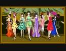 【金雛八人合唱】妄想税【を納めましょう】 thumbnail