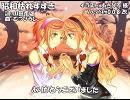 【杏音鳥音】昭和枯れすすき【カバー】