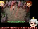 悪友がゆっくりゲーム実況 七個目【物念世界】 thumbnail