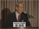 【恐怖の記憶】台湾2・28時局講演会[桜H26/3/4]