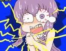 【結月ゆかりオリジナル】FIFTY SHOULDER【全てBUMPY音源】