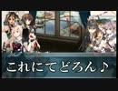 【ニコニコ動画】鎮守府公報  海軍の街に行ってきました!を解析してみた