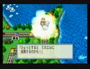 桃太郎電鉄2010実況part9【14年決戦!CPUレベルはサイコロで】
