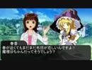 【ノベマス】幻想少女がプロデューサー!【短編】