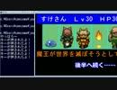 【ニコニコ動画】【Java】ゲームプログラミング超入門 Part38【Swing】を解析してみた