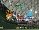 プロスピ2013クライマックスシリーズをやってみた巨人vs中日第3回戦(再up