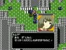 アイマスエムブレム暗黒竜と光の剣FC 23章「闇の司祭ランコ」