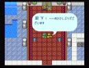 【SFC版ロマサガ1】真・バグ技でスーパーフリーに実況プレイ part31