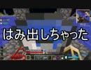 【Minecraft】ありきたりな工業と魔術 Part49【ゆっくり実況】 thumbnail