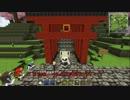 【Minecraft】廃村寸前だった村を繁栄させるpart8