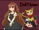 [ゆっくり実況]Doll House[二体目] thumbnail