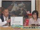 第55位:【台湾チャンネル】第21回、中国の「反台湾」宣伝に踊るメディア各社の一斉誤報[桜H26/3/6]