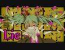 【アゲアゲロックに】 『妄想税』 歌ってみた⇒RiZer0 【アレンジ有】