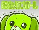 【実況】爆乳の家から脱出する新感覚コメディホラーゲーム その1 thumbnail
