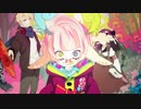 【初音ミク&GUMI】言ノ葉カルマ【オリジナル】 thumbnail