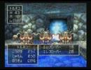 【ニコニコ動画】【永井先生】ドラクエⅣ実況 part24を解析してみた