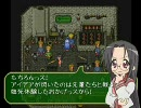 さが☆すた 5話 thumbnail