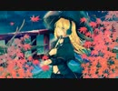 【VOCALOID】秋雨 ~楓の葉、秋雨が降るとき~【V3Lily】