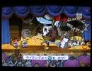 ペーパーマリオRPG実況プレイ part26【超々ノンケ冒険記☆真多重縛りの旅】