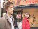 櫻井孝宏&小林沙苗 part1 thumbnail