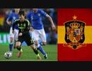 【D.Silva】vs Italy 20140305【LaRoja】