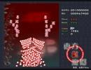 【ニコニコ動画】【AIリプレイ】紅魔郷Exノーショットノーボムノーミスクリア1/2を解析してみた