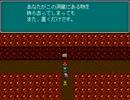 【実況プレイ】 星丸町ヒーローズ 第59回