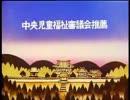 CCOさん(フタエノキワミ × 一休さん) 再うp thumbnail