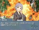 【ゆっくりTRPG】諏寅富山炎上その弐【デレマス】
