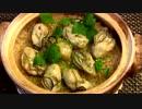 【ニコニコ動画】牡蠣ご飯♪ ~濃厚カツオ昆布出汁で!~を解析してみた