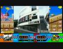 第65位:ニコニコ本社がカービィのBGMに合わせて爆発したようです。 thumbnail